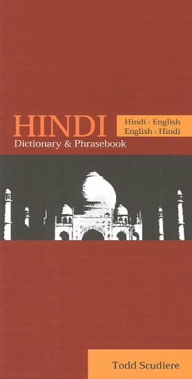 Hindi-English/English-Hindi By Scudiere, Todd